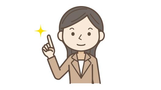 田島 恵子
